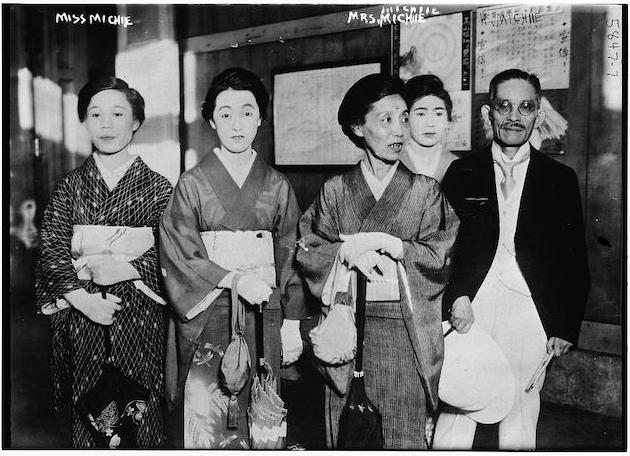 Foto storica del Giappone nel periodo Meiji