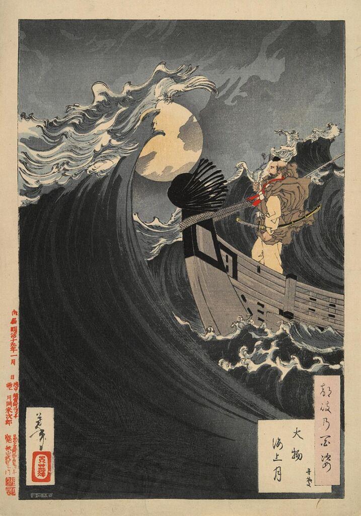 Luna sul mare - Baia di Daimotsu, 1886. Cento Aspetti della Luna.