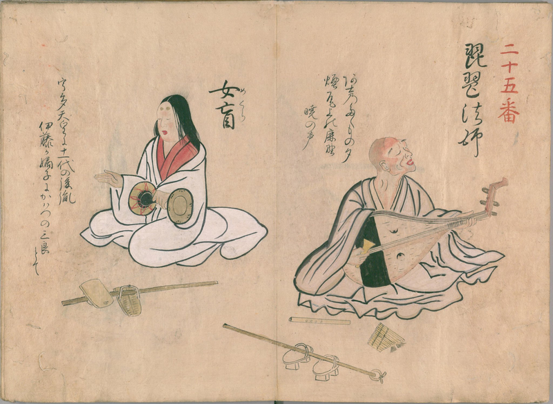 lettura: periodo medievale in Giappone