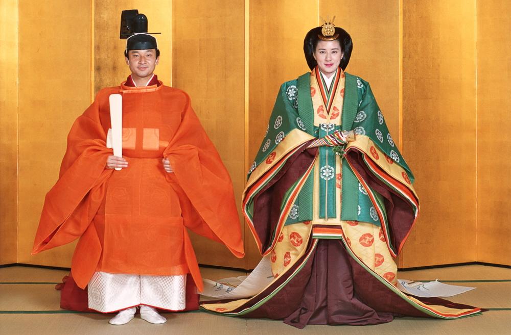 Compleanno dell'Imperatore Naruhito