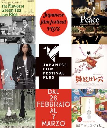 Film in programma al Japanese Film Festival