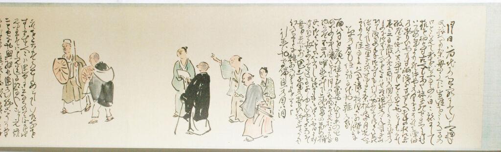 Strada stretta verso l'interno di Matsuo Basho