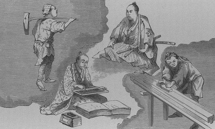 Classi sociali nel Giappone antico