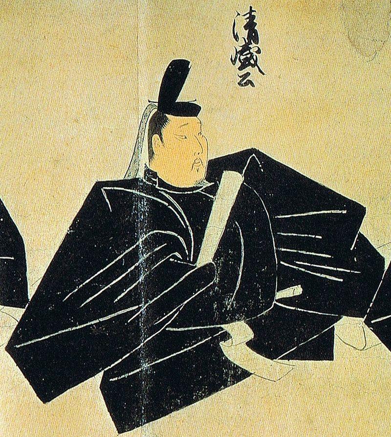 Heike Monogatari, lettura: periodo medievale in Giappone