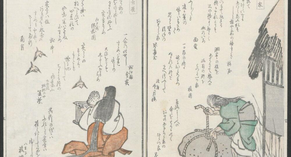 Kyoka_Hyaku_Monogatari-Poems_on_One_Hundred_Ghost_Stories