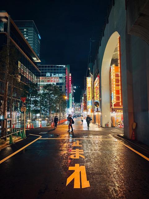 Akihabara Tokyo Foto Giappone Notte