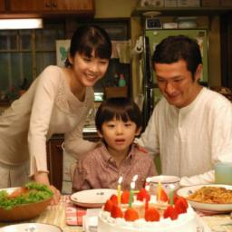 film tratto dal libro giapponese