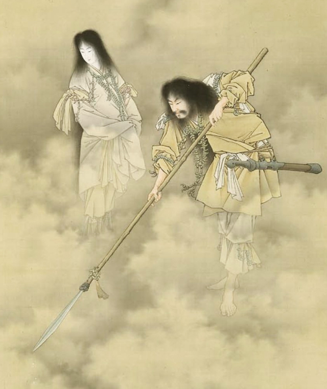creazione del Giappone, Izanami e Izanagi