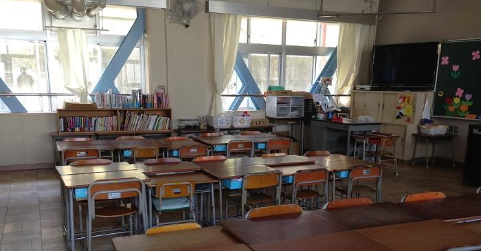 Classe di scuola elementare in Giappone