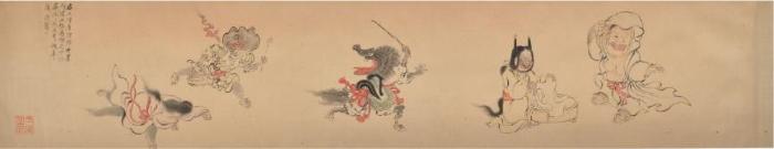 Mostri e creature giapponesi