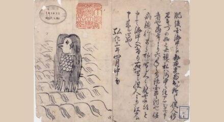 Mostri e creature soprannaturali dal Giappone